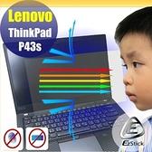 ® Ezstick Lenovo ThinkPad P43s 防藍光螢幕貼 抗藍光 (可選鏡面或霧面)
