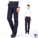 【NST Jeans】Navy海軍藍 滑...
