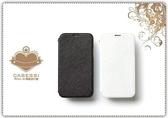 ZENUS SAMSUNG GALAXY S5 經典日誌 書本式皮套