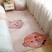 少女臥室床邊地毯可睡可坐網紅同款地墊子女生房間家用免洗 錢夫人小舖