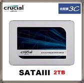 Micron 美光 Crucial MX500 2TB SATAⅢ SSD 固態硬碟