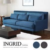 三人沙發 INGRID英格利。舒適三人布沙發-2色 / H&D 東稻家居