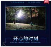 新款家用營地戶外野營LED照明手提燈SQ971『伊人雅舍』