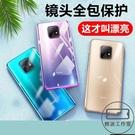 紅米10x手機殼小米redmi10xpro新款10x5g鏡頭全包保護【輕派工作室】
