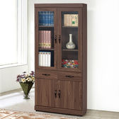 Homelike 愛爾2.7尺中抽書櫃-免組裝
