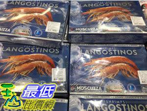 [COSCO代購 需低溫宅配] C203007 阿根廷紅蝦 ARGENTINA RED SHRIMP 2KG