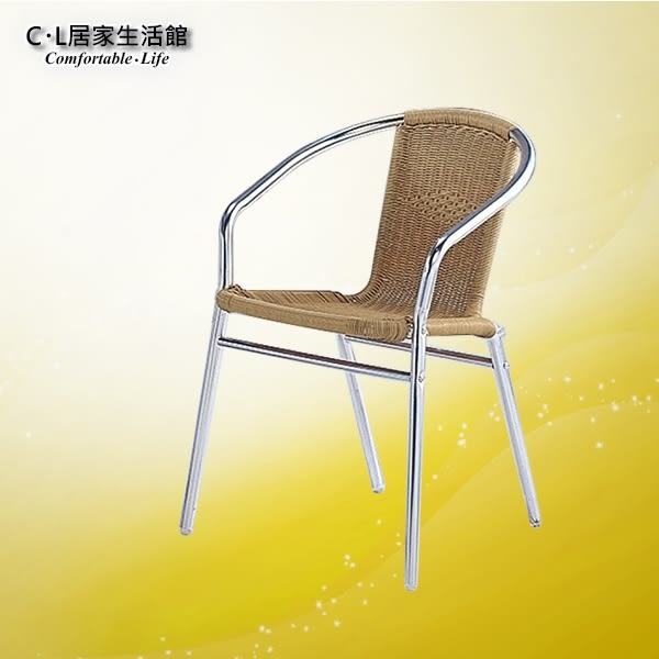 【 C . L 居家生活館 】Y828-3 鋁管藤休閒椅(本色/單台)