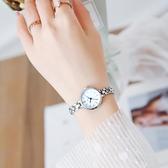 四季手錶女學生簡約氣質手錬條式鋼細帶小巧小表盤防水ins風石英 怦然新品