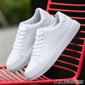 春季新款學生小白鞋男百搭休閒鞋白色板鞋韓版潮流平底單鞋子  潮流前線