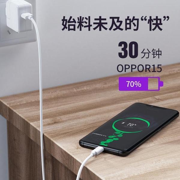 數據線 安卓數據線高速通用快充閃充適用手機充電線加長單頭  美物 99免運