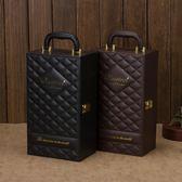 高檔菱格雙支葡萄酒禮品盒紅酒盒包裝盒2瓶裝紅酒皮箱子木盒 提前降價 免運直出