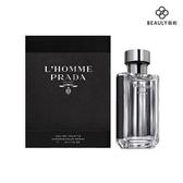 PRADA L'Homme 男性淡香水 50ml《BEAULY倍莉》