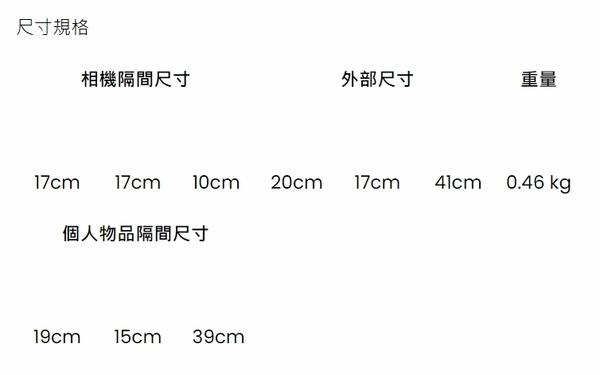 【聖影數位】國家地理頻道 NG RF 4550 斜肩包