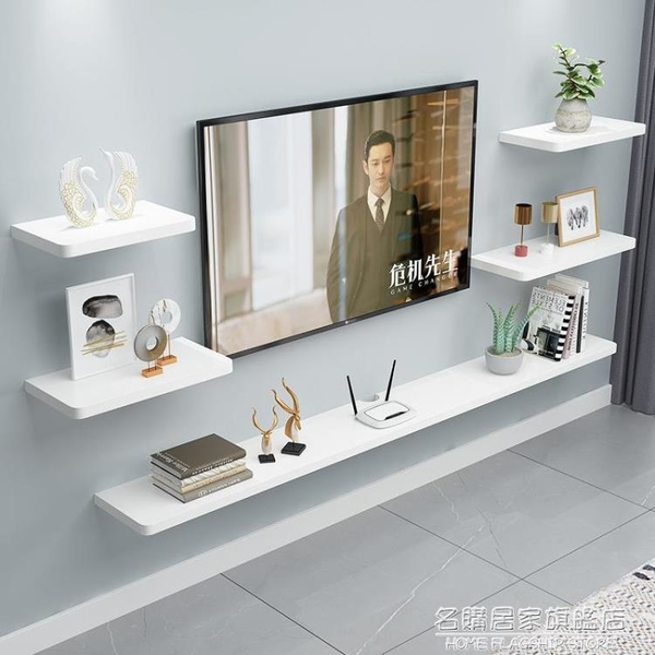 實木新款多層一字隔板柜背景墻電視機頂盒擱板置物架簡約現代定制 NMS名購新品