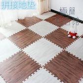 爬行墊泡沫地墊拼接家用爬爬墊地板墊兒童拼圖臥室榻榻米【極簡生活館】