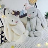 毛絨玩具 邦邦兔毛絨玩具可愛兔子公仔布娃娃垂耳兔玩偶送兒童女孩七夕禮物 茱莉亞