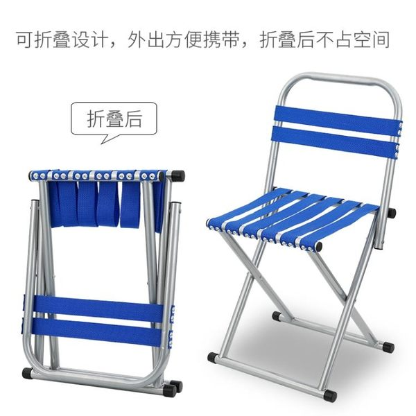 萬聖節快速出貨-折疊椅便攜小板凳戶外釣魚凳輕便