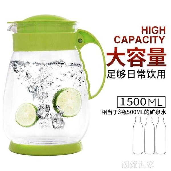 寶菱涼水壺家用耐高溫高強度防爆加厚玻璃果汁冷水壺大號冷開水壺『潮流世家』