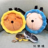 寵物背包狗狗自背包泰迪狗牽引繩狗書包
