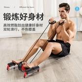健腹輪 練腹肌速成減小腹瘦肚子神器懶人家用男女運動健身器材【幸福小屋】