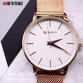 【免運再贈盒】 新款 CURREN 簡約刻度 低調奢華 合金錶帶 ☆匠子工坊☆【UT0033】K