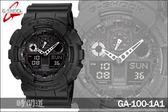 【時間道】[CASIO。G-SHOCK] *有現貨*Standard系列/黑 (GA-100-1A1) 免運費