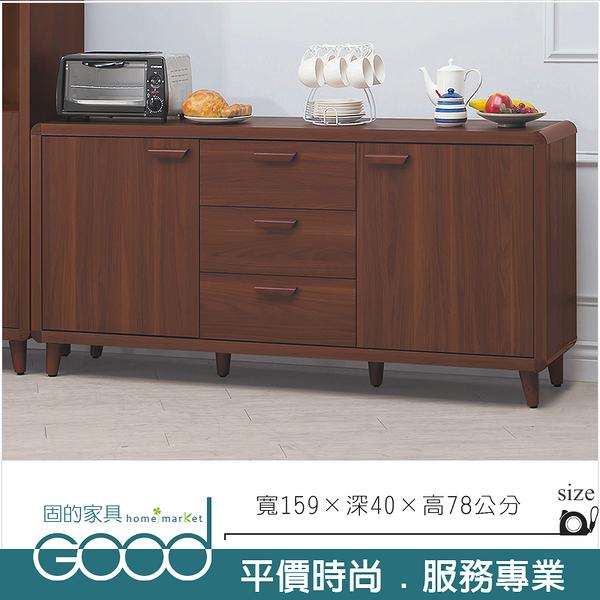《固的家具GOOD》122-9-AT 北歐5.3尺餐櫃【雙北市含搬運組裝】