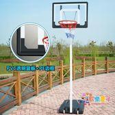 兒童籃球架青少年家用室內籃球框可行動可升降戶外籃圈籃球筐 XW