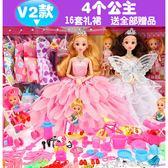 芭比娃娃套裝大禮盒夢幻衣櫥換裝洋娃娃公主婚紗禮盒女孩兒童xw 快速出貨