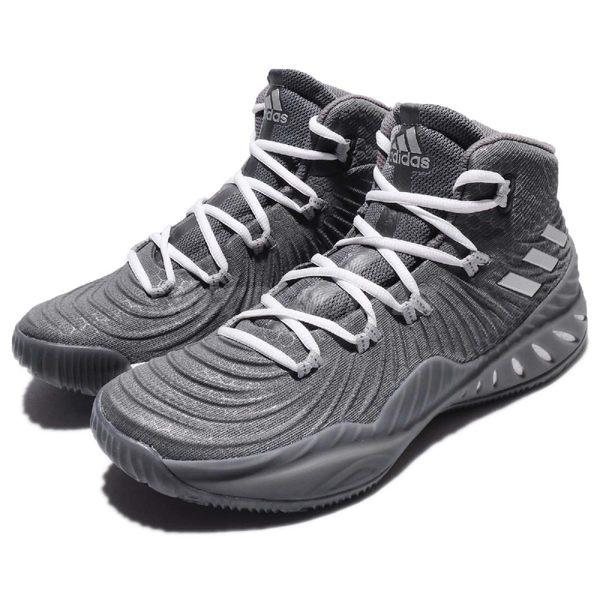 adidas 籃球鞋 Crazy Explosive 2017 灰 BOOST 高筒 男鞋 球鞋推薦 【PUMP306】 BY3767