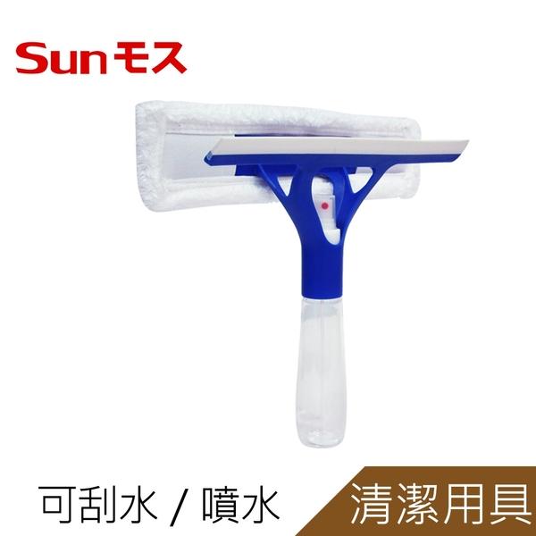 SUNMOS水無痕多功能清潔者(中)S-188
