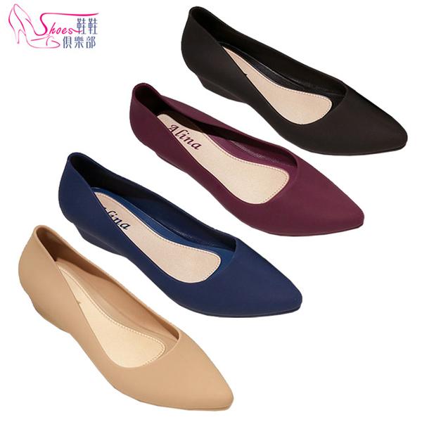 包鞋.氣質休閒防水楔型尖頭包鞋.黑/米/紅/藍【鞋鞋俱樂部】【054-Q1243】