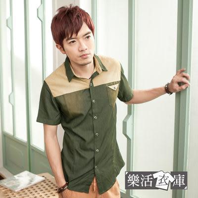 拼接絨布刷色牛仔短袖襯衫(共三色) 樂活衣庫【A12572】