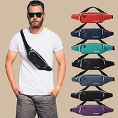 新款手機腰包多功能潮牌單肩包小型運動挎包胸包背包斜背包/側背包男包包 夢幻小鎮