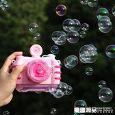 兒童玩具電動泡泡相機抖音同款網紅少女心吹泡泡槍全自動帶燈光棒 童趣