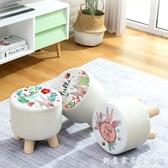 小凳子布藝矮凳可愛板凳創意客廳茶幾凳沙發凳家用成人換鞋凳 創意家居生活館