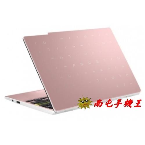 @南屯手機王@ ASUS E210MA 4/64GB 11.6吋 筆記型電腦【宅配免運費】