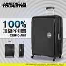 《熊熊先生》新秀麗 American Tourister 美國旅行者 PP材質 行李箱 旅行箱 25吋 AO8