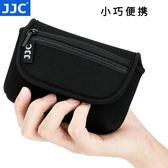 JJC 索尼黑卡相機包RX100M6 M5A M4 M3 RX100III RX100IV RX100V【美物居家館】