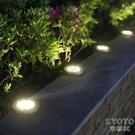 太陽能燈戶外花園地埋燈LED防水景觀裝飾燈超亮庭院草坪燈樓梯燈 京都3C