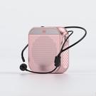 擴音器教師專用麥克風無線教學上課小型便攜式多功能戶外大喇叭導游揚聲喊話擴音機播放機
