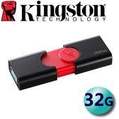 Kingston 金士頓 32GB 32G DT106 DataTraveler 106 USB3.1 隨身碟