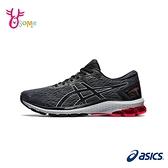 ASICS慢跑鞋 男鞋 GT-1000 9(4E) 跑步鞋 輕量運動鞋 低足弓 亞瑟士 B9188#黑灰◆OSOME奧森鞋業