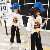 童裝女童夏裝套裝2018新款潮衣兒童正韓洋氣時髦中大童褲子兩件套【快速出貨超夯八折】