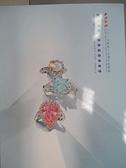 【書寶二手書T7/收藏_JPT】西泠印社_東方瑞麗珠寶與翡翠專場