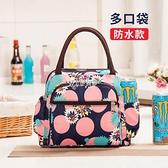 手提包女外出布包包加厚大容量便當帶飯盒袋子防水中年上班媽咪包
