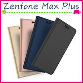 Asus Zenfone Max Plus 5.7吋 肌膚素色皮套 磁吸手機套 SKIN保護殼 側翻手機殼 支架保護套 簡約外殼
