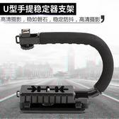 平衡器 DV/單反/ 單反相機手持攝像支架LED燈視頻拍攝支架手提穩定器【美物居家館】