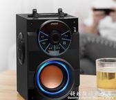 無線藍芽音箱戶外超重低音炮超大音量手提廣場舞3d環繞插U盤車載家用迷你 科炫數位