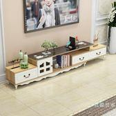 現代簡約小戶型電視櫃茶幾組合客廳伸縮歐式鋼化玻璃電視機櫃地櫃WY促銷大減價!